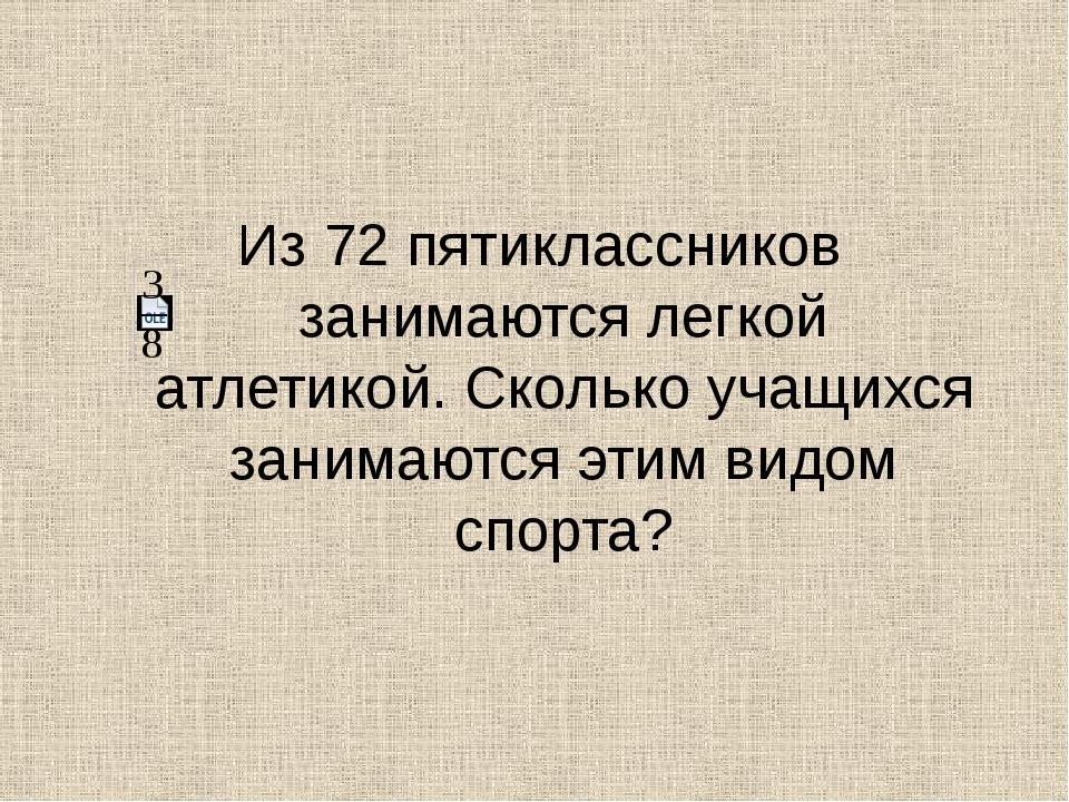 Решение: 25:5•2=10 (м) ширина зала 10:2•1=5 (м) высота. Ответ: 10 м и 5 м.