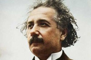 Альберту Эйнштейну