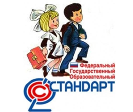 http://edu-ach.ru/sites/default/files/01_11_2013_0.png