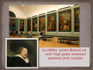 Le célèbre peintre Rubens ont ecrit vingt-quatre immenses panneaux pour ce pa
