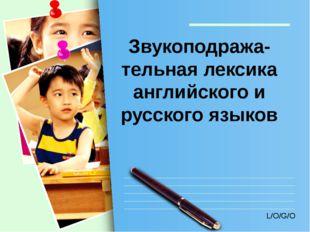 Звукоподража-тельная лексика английского и русского языков L/O/G/O www.themeg