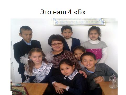 hello_html_3ab5e4fb.png