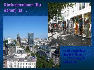 Kürfustendamm (Ku-damm) ist … …die zweigrößte Straße in Berlin …3,5 km lang,