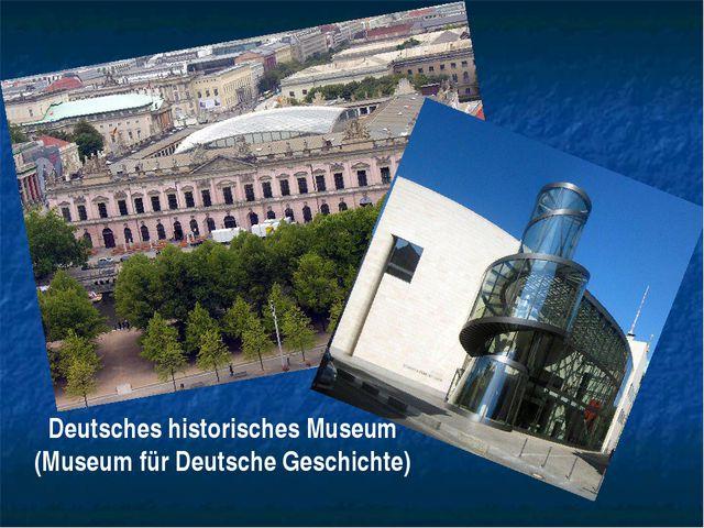 Deutsches historisches Museum (Museum für Deutsche Geschichte)