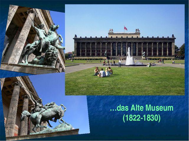 …das Alte Museum (1822-1830)