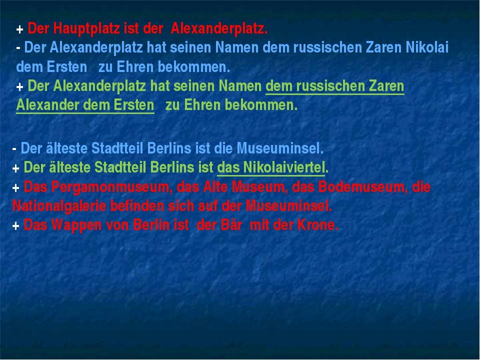 - Der älteste Stadtteil Berlins ist die Museuminsel. + Der älteste Stadtteil...