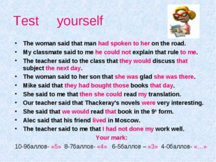Test yourself The woman said that man had spoken to her on the road. My class