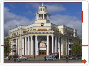 Кемеровская область образована26 января 1943 года Указом Президиума Верховно