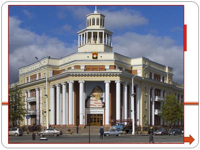 Кемеровская область образована26 января 1943 года Указом Президиума Верховно...