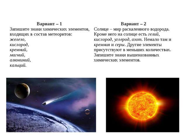 Заполните пропуски в тексте «Строение атома». Строение атома 1. Атом состоит...