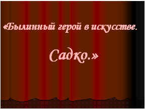 hello_html_m2ef80233.jpg