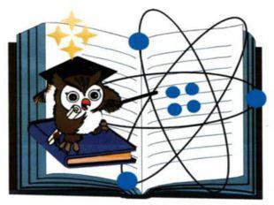 Блок математика+география Актуализация опорных знаний II - Что называется от
