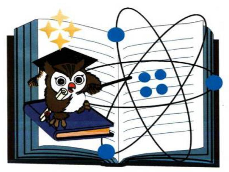 Блок математика+география Актуализация опорных знаний II - Что называется от...