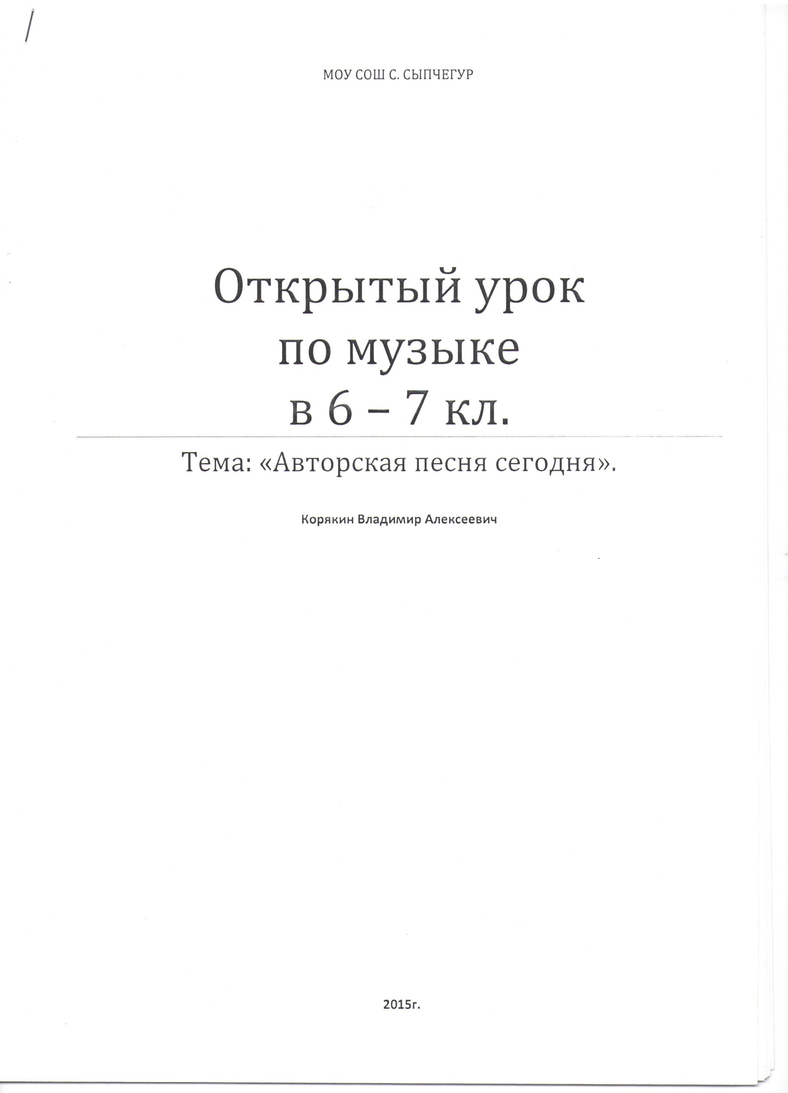 hello_html_4c543a70.jpg