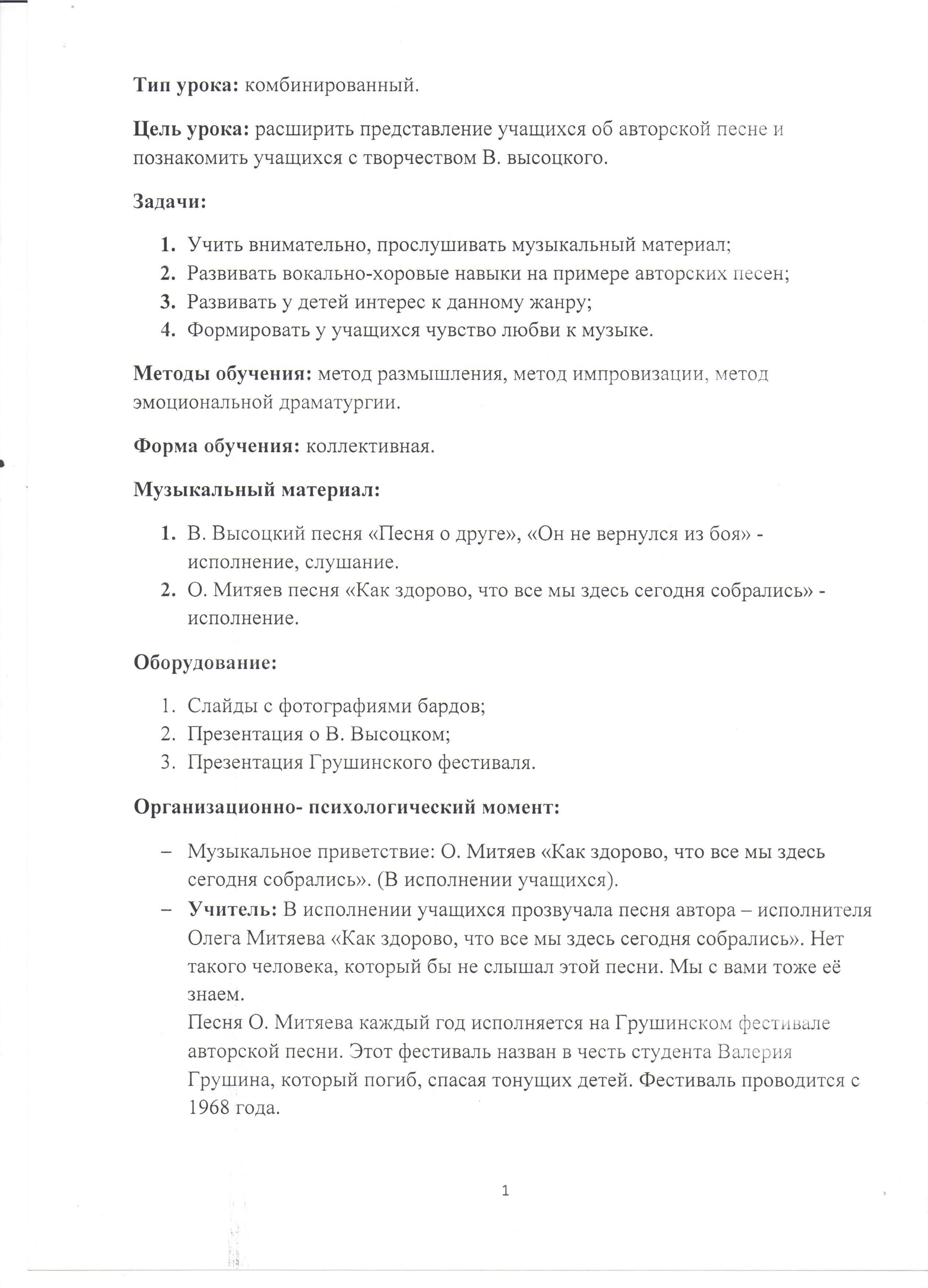 hello_html_5f00097b.jpg
