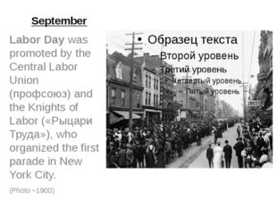 September Labor Day was promoted by the Central Labor Union (профсоюз) and th