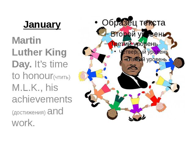January Martin Luther King Day. It's time to honour(чтить) M.L.K., his achiev...