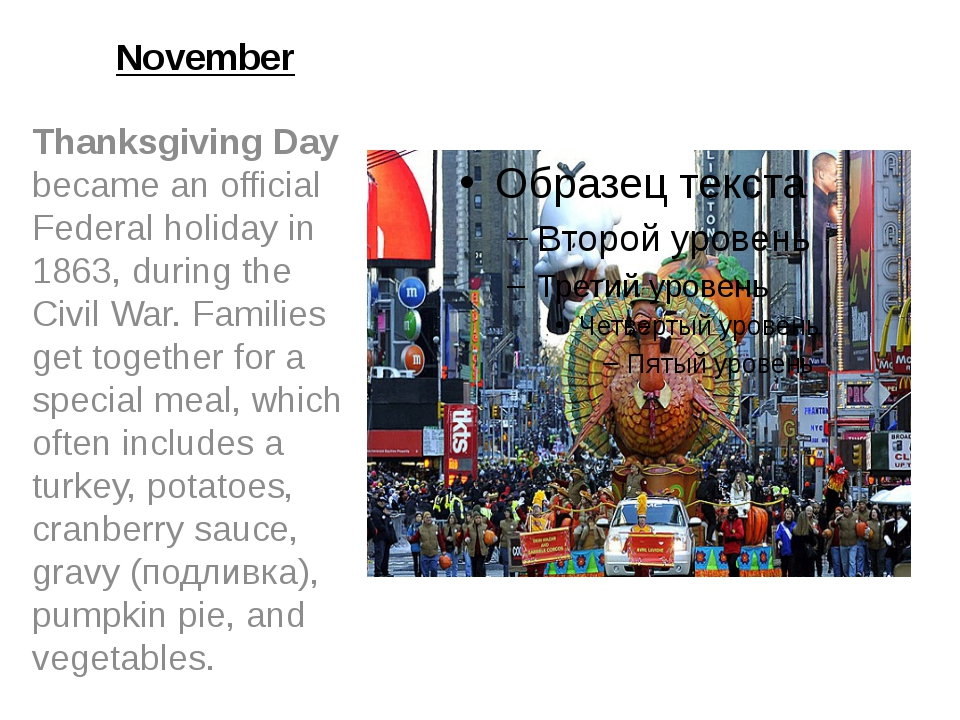 November Thanksgiving Day became an official Federal holiday in 1863, during...