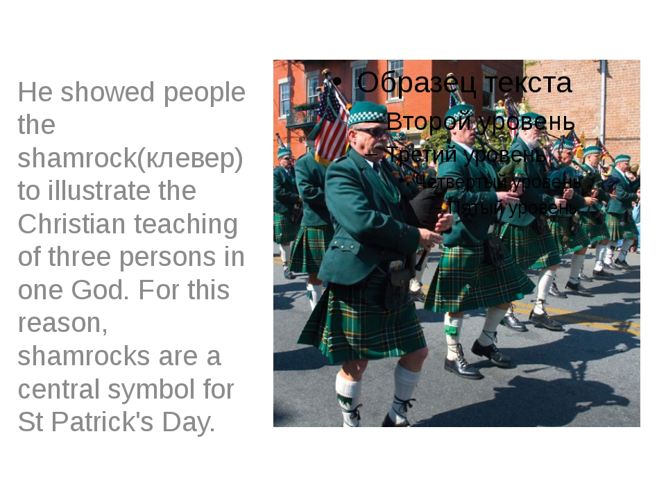 He showed people the shamrock(клевер) to illustrate the Christian teaching o...