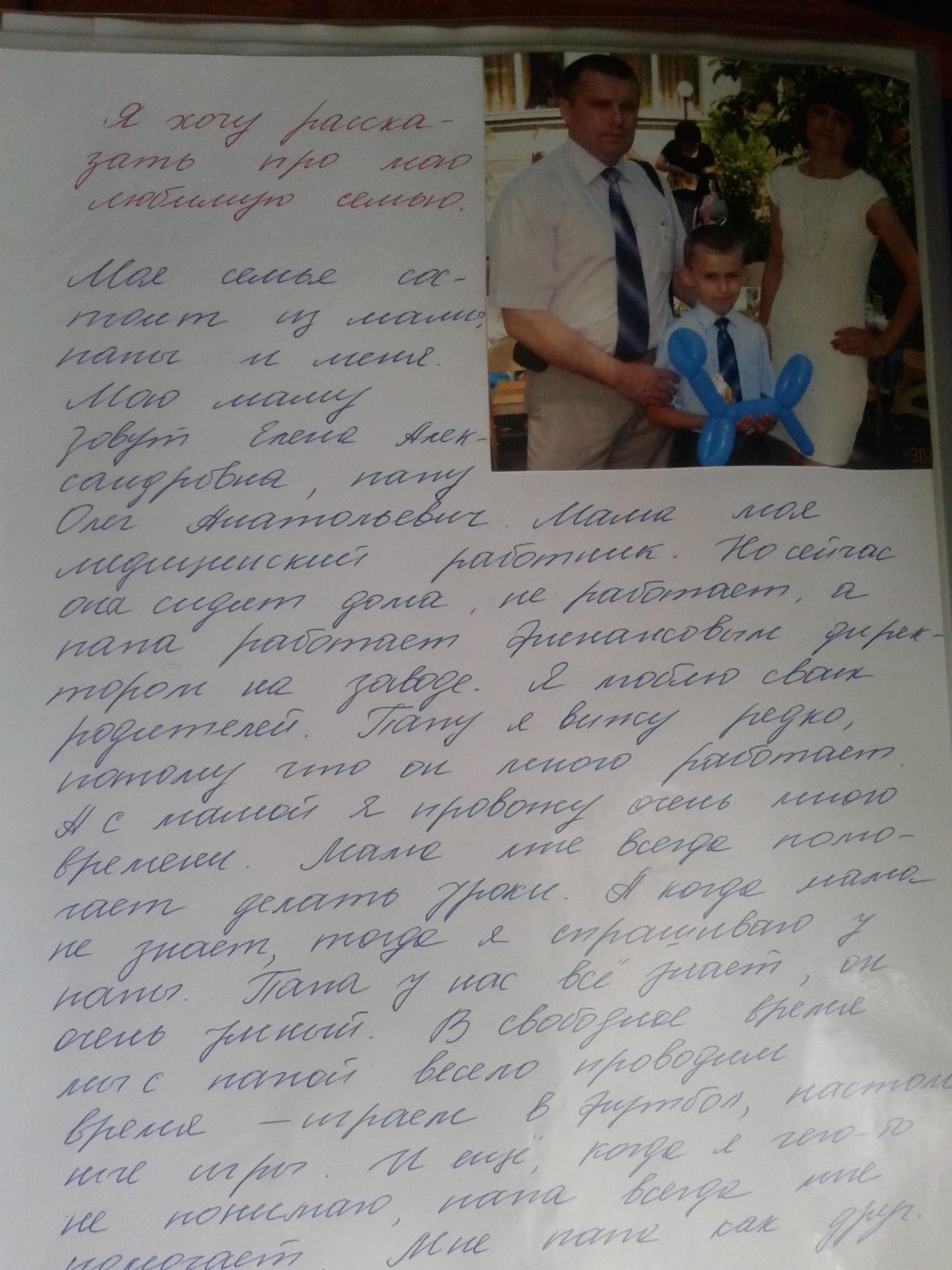 C:\Users\Vladimir\Pictures\2016-01-21 долматов портфолио\долматов портфолио 050.jpg