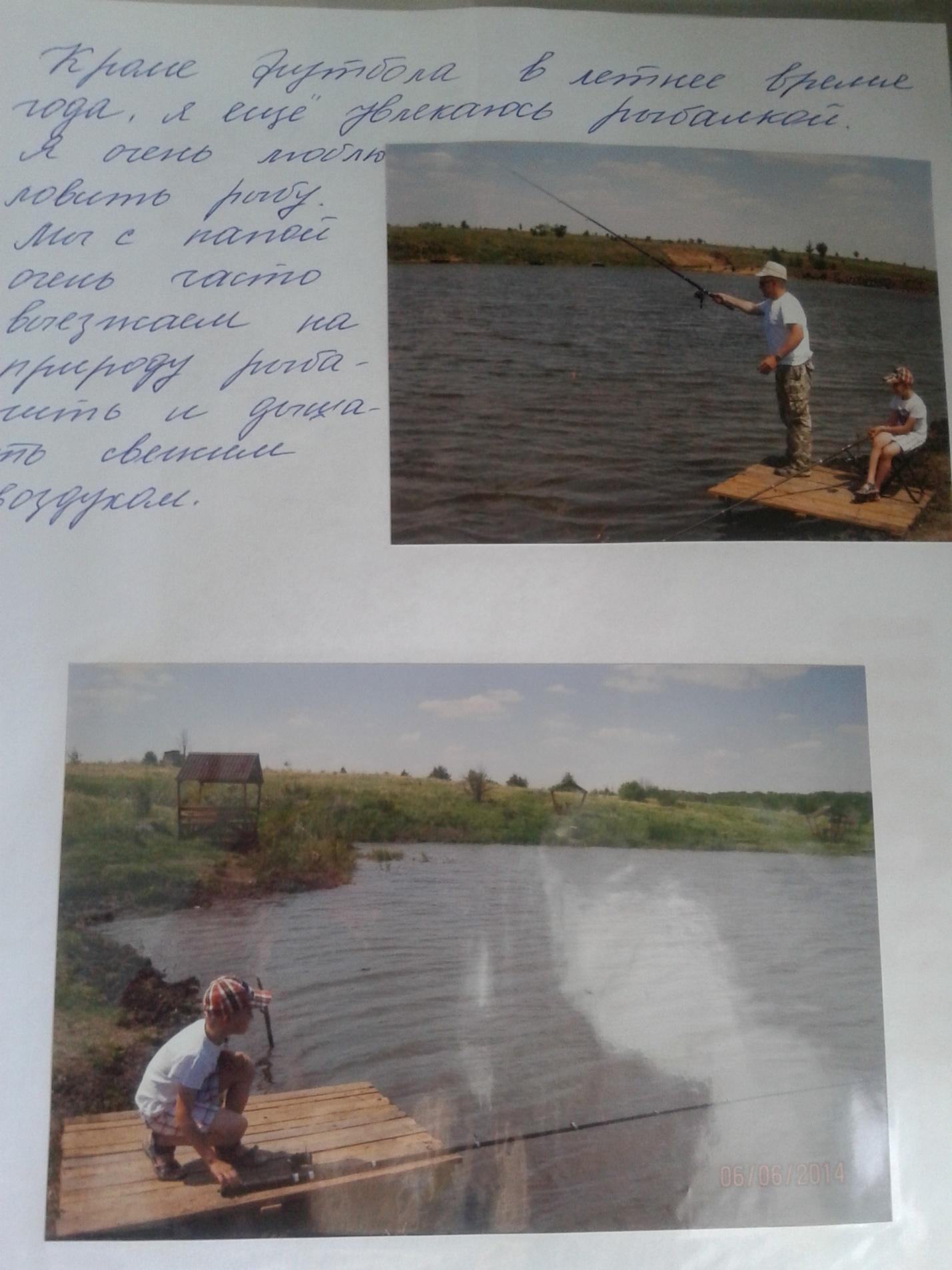 C:\Users\Vladimir\Pictures\2016-01-21 долматов портфолио\долматов портфолио 040.jpg