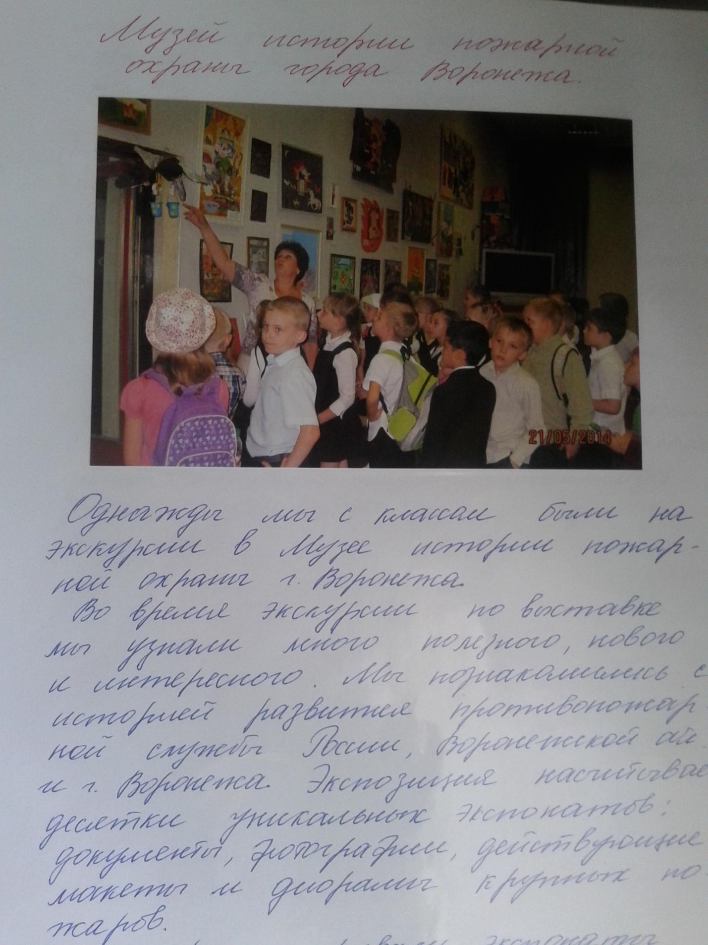 C:\Users\Vladimir\Pictures\2016-01-21 долматов портфолио\долматов портфолио 013.jpg