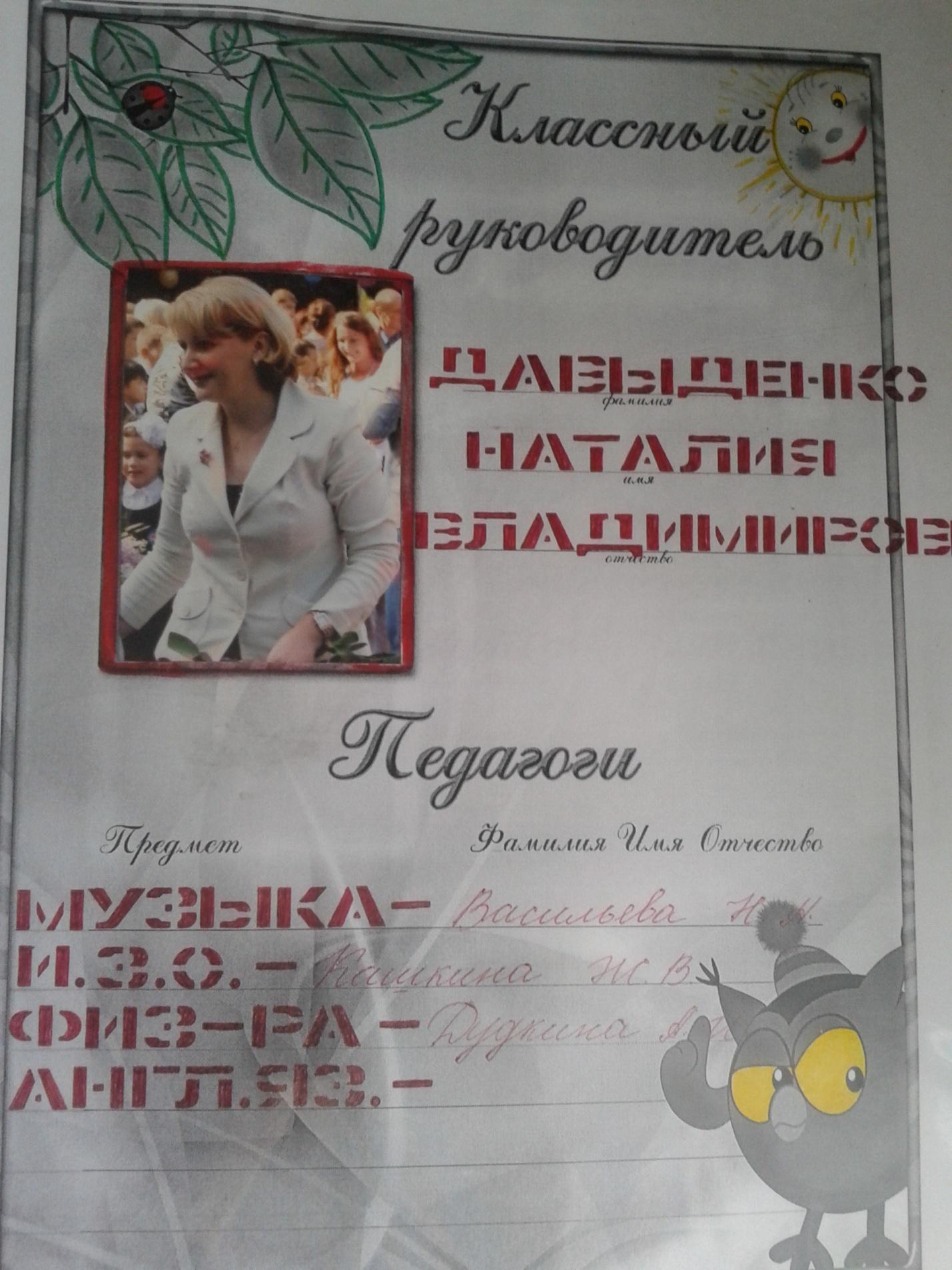 C:\Users\Vladimir\Pictures\2016-01-21 долматов портфолио\долматов портфолио 030.jpg