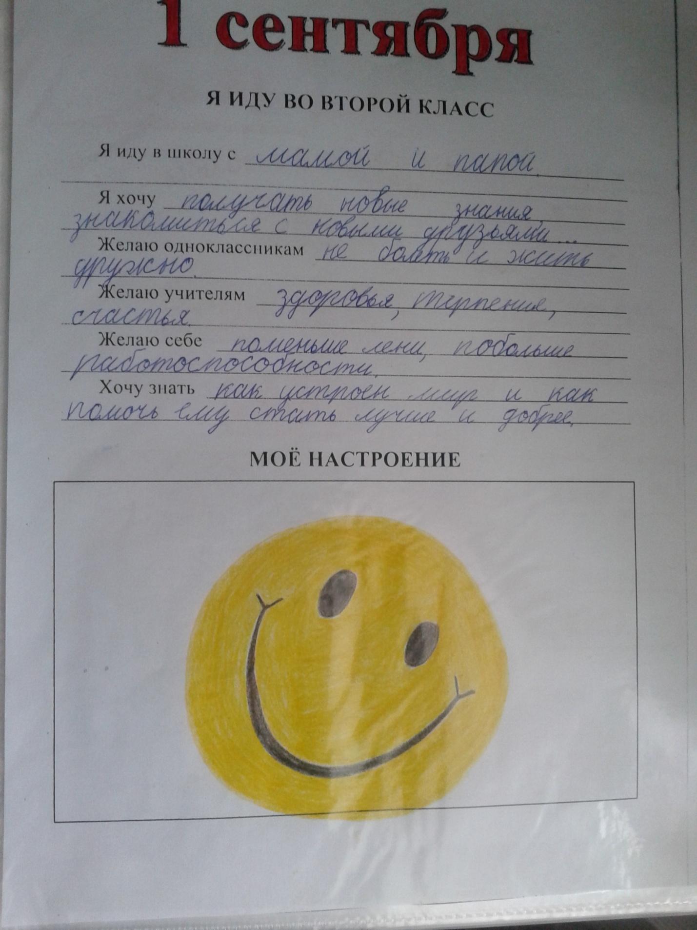 C:\Users\Vladimir\Pictures\2016-01-21 долматов портфолио\долматов портфолио 056.jpg