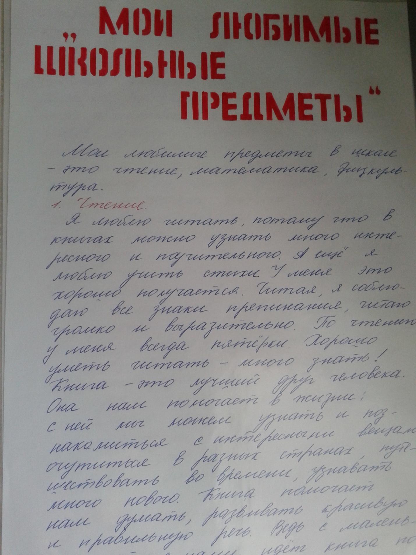 C:\Users\Vladimir\Pictures\2016-01-21 долматов портфолио\долматов портфолио 033.jpg