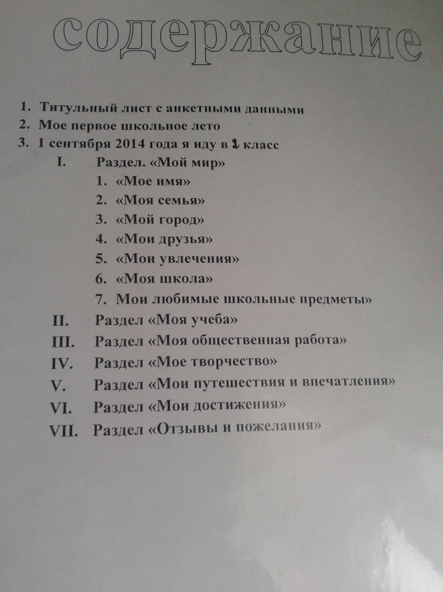 C:\Users\Vladimir\Pictures\2016-01-21 долматов портфолио\долматов портфолио 001.jpg