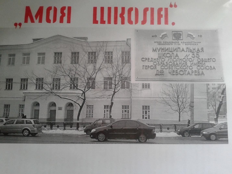 C:\Users\Vladimir\Pictures\2016-01-21 долматов портфолио\долматов портфолио 039.jpg