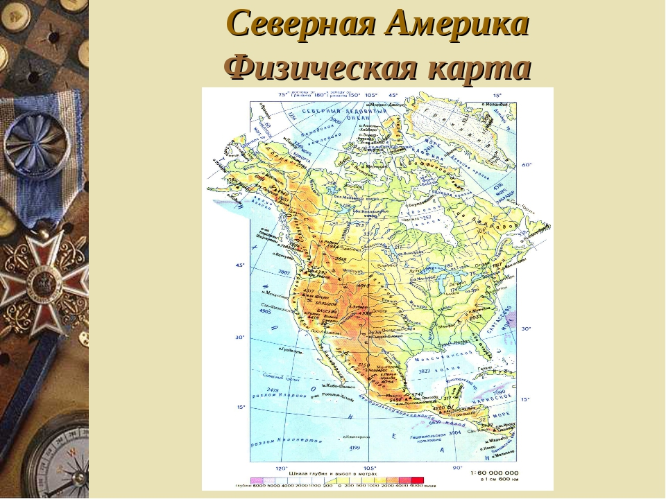 Карта северной америки картинки физическая