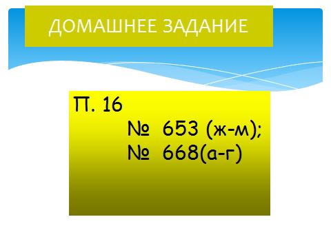 hello_html_65b25ab0.png
