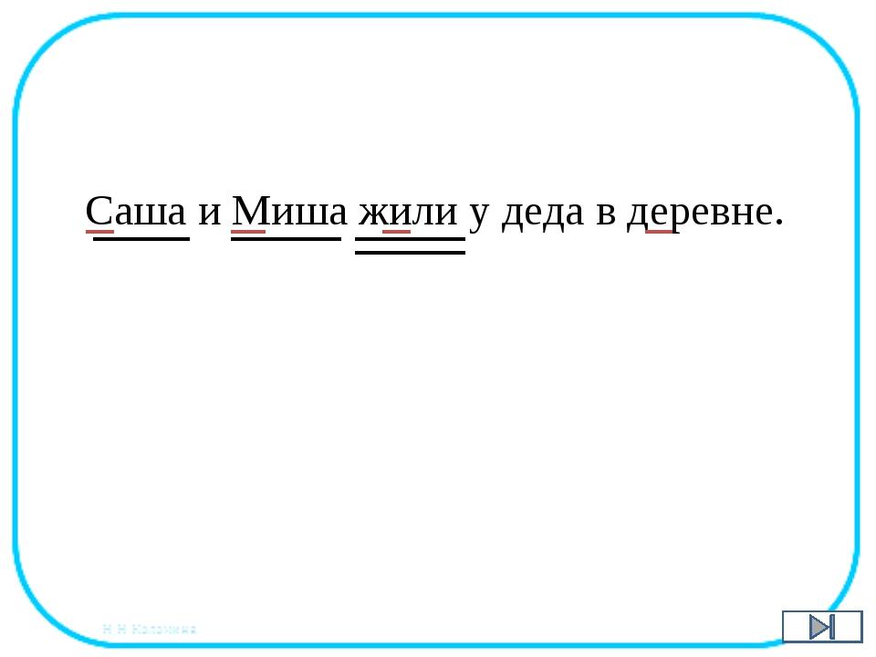 Тест 1.Укажите неодушевлённые имена существительные: а) белка б) тетрадь в)...
