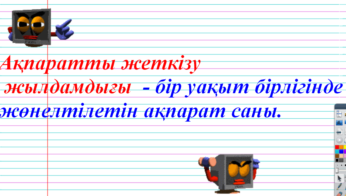 hello_html_12f41297.png