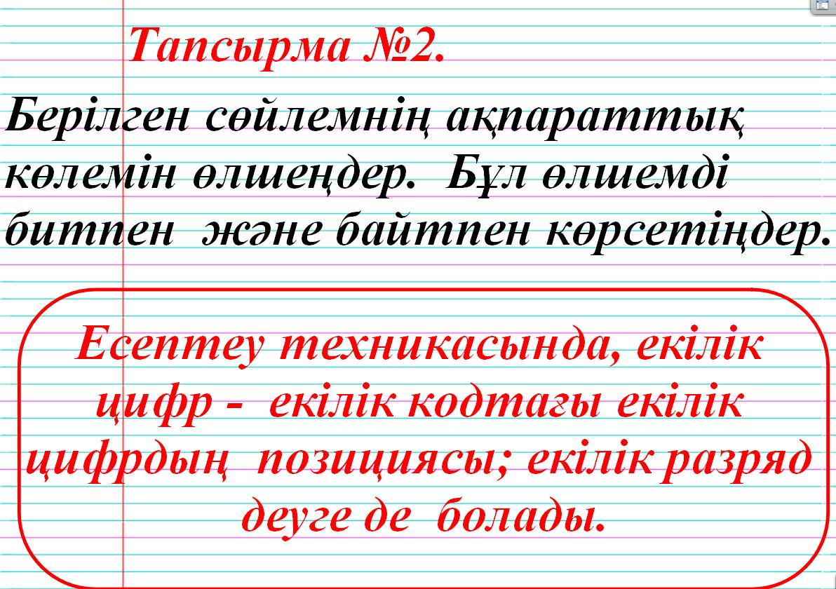 hello_html_72ca8df8.png