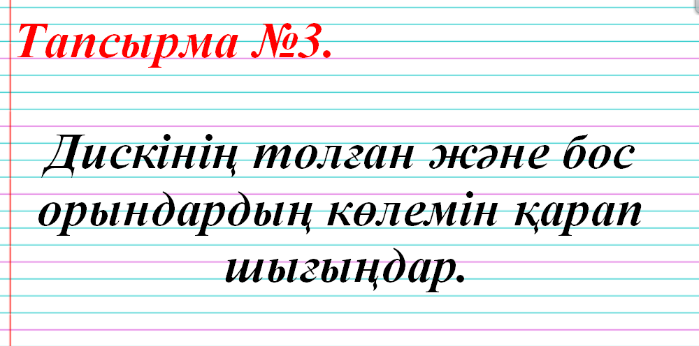 hello_html_m673bb09.png