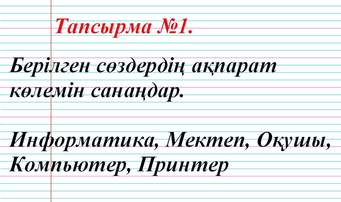 hello_html_ma352f1b.png