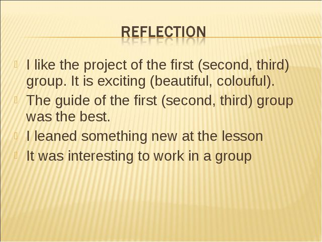 I like the project of the first (second, third) group. It is exciting (beauti...