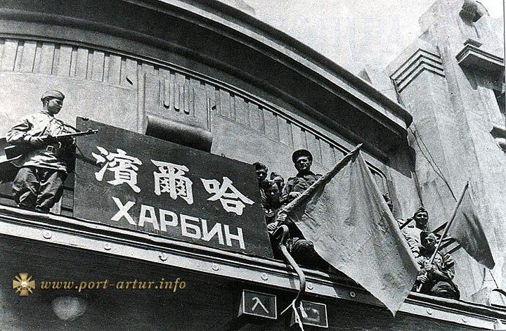 http://port-artur.info/images/s-j-war-45/16.jpg
