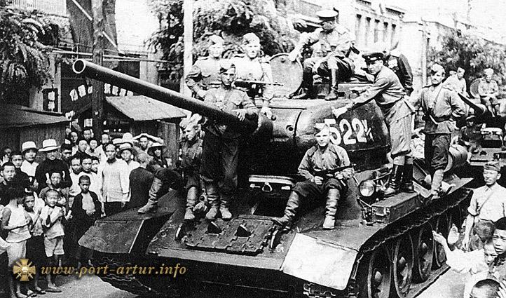 http://port-artur.info/images/s-j-war-45/14.jpg
