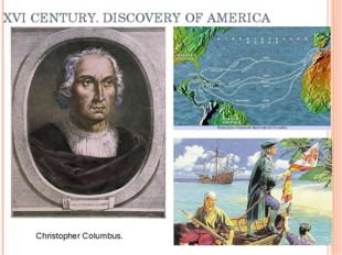 XVI CENTURY. DISCOVERY OF AMERICA Christopher Columbus.