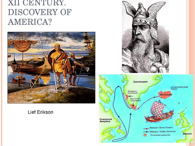 XII CENTURY. DISCOVERY OF AMERICA? Lief Erikson