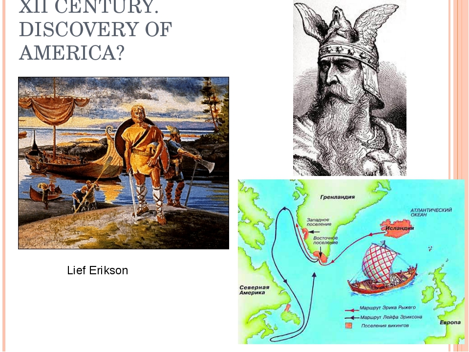 americas before columbus essay Columbus essay the year of 1492 was during an era of violence in the world, however it was also during the peak of the age of exploration he was an accomplished man in that he had the courage to take on a difficult venture which no man had done before although he did discover the americas.