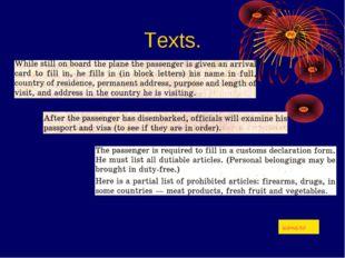 Texts. начало