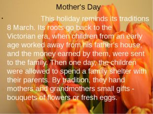 Mother's Day This holiday reminds its traditions 8 March. Its roots go back t