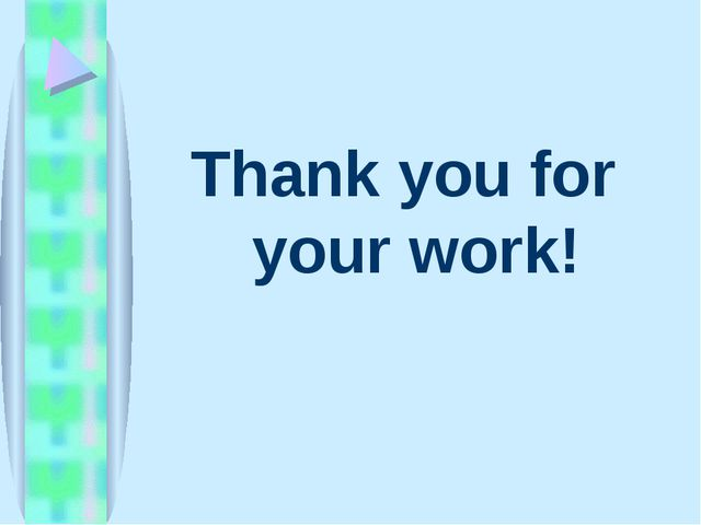 Thank you for your work!