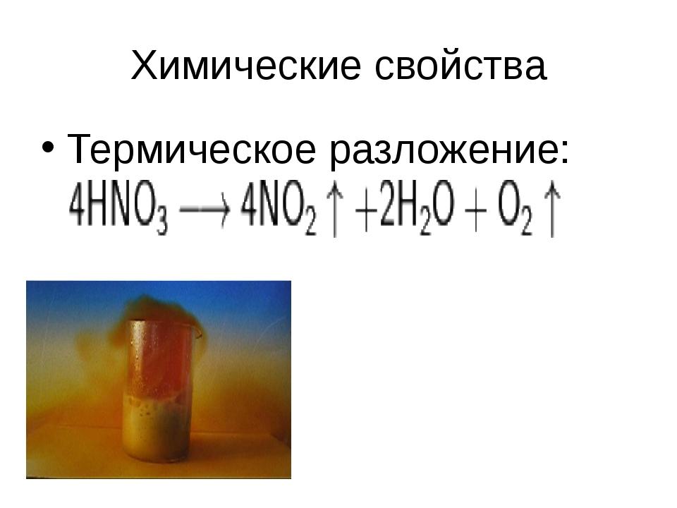 Презентация по химии на тему природные источники углеводородов
