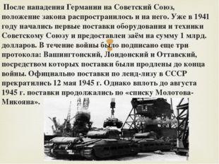 После нападения Германии на Советский Союз, положение закона распространилос