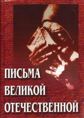 http://gaspito.ru/images/pictures/LoGP/LoGP_title.jpg